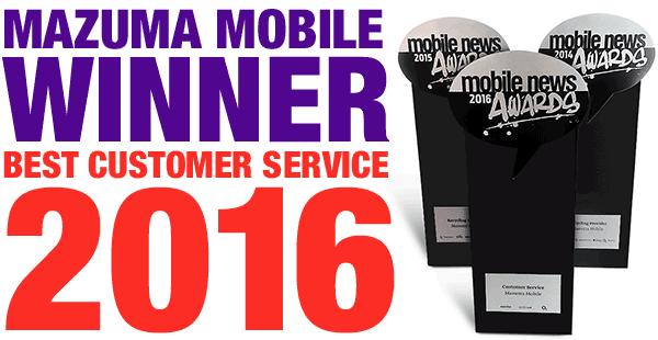 Promotional banner - Mobile Awards 2016
